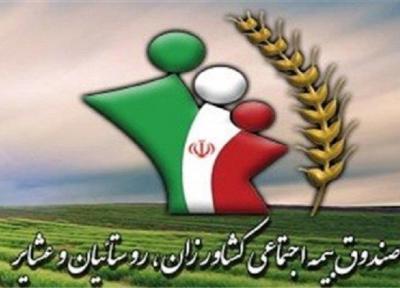 120 هزار خانوار روستایی و عشایر لرستان هنوز بیمه نشده اند