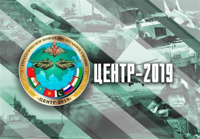 چشم انداز رزمایش نظامی سنتر 2019 در آسیای مرکزی